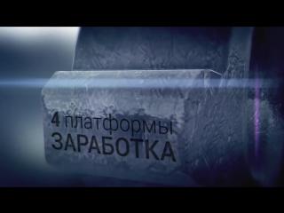 1-9-90 ПРЕИМУЩЕСТВА  ХОЛДИНГА!!!