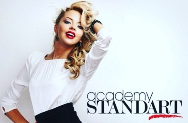 Academy Standart, Тюмень - фото №6