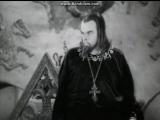 Иван Грозный еще раз о «врагах народа»