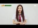 섹시퀸 '현아' x 밤샘킹 '성광&종현'이 떴다!