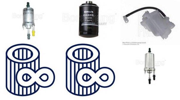 Топливный фильтр для AUDI A3 кабрио (8V7)