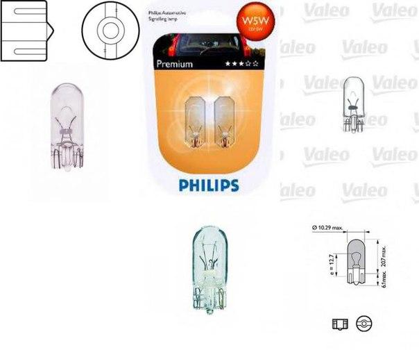 Лампа накаливания, фонарь освещения номерного знака; Лампа накаливания, задний гарабитный огонь для AUDI A3 кабрио (8V7)