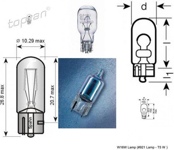 Фара заднего хода для AUDI A5 кабрио (8F7)