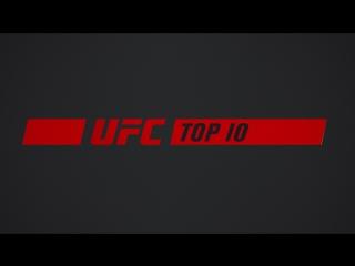 UFC Top 10 ultimate countdown