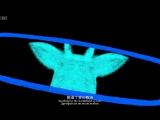 Luhan - Set It Off [рус.саб]