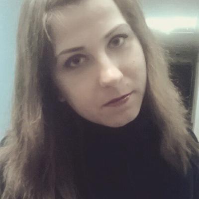 Виктория Балина