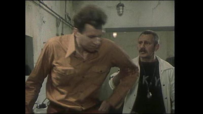 Богач, бедняк (1983) Томас (1)