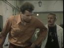 Богач бедняк 1983 Томас 1