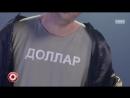 Марина Кравец, Андрей Аверин, Зураб Матуа и Дмитрий Сорокин - Бабло