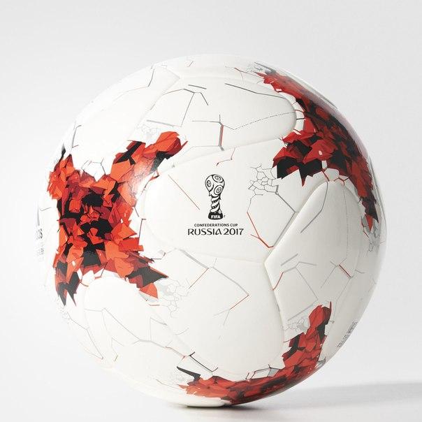Футбольный мяч Confederations Cup Junior 290