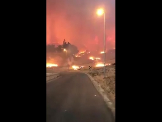 Wildfire in Erice, Sicily (S Italy) yesterday, August 7! Video: Peppe Spagnolo via Cirobisi Giuseppe