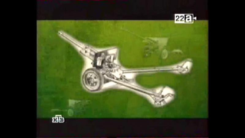 Пушка ЗИС-3 и ЗИС-2