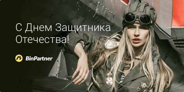https://pp.vk.me/c836225/v836225954/2af2e/h4rLv9dd5P0.jpg