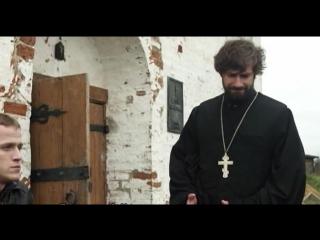 Отец Матвей. 4 серия