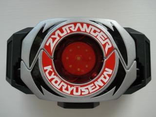 Kyōryū Sentai Zyuranger 41