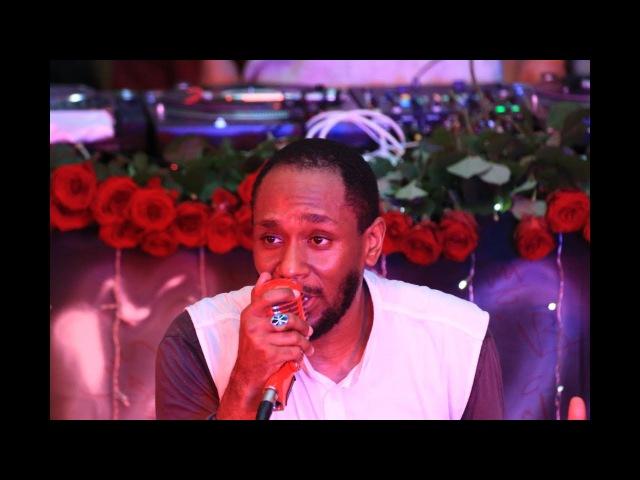 Mos Def (Yasiin Bey)   Live Performance   V1 Festival 2017