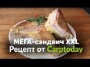 Карпфишинг TV :: Готовим МЕГА-сэндвич XXL в тостере Ridge Monkey