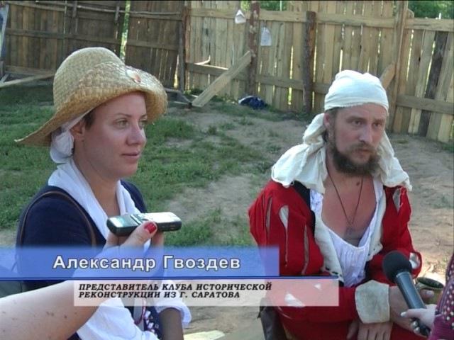 новость ТРК Радуга-3/ Фестиваль Энколпион-2017 / от 22 07 17