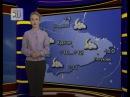 Прогноз погоды с Жанной Кармановой на 15 августа