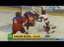 Какая боль 42:0. Юношеская сборная России по хоккею разгромила команду Турции