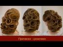 Свадебная причёска на длинные волосы Букет невесты с элементом роза