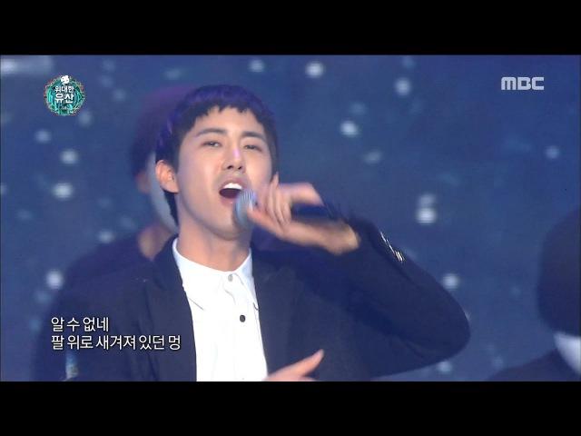 [Infinite Challenge] 무한도전 - HwangGwanghee X Gaeko - Your Night(feat. OH HYUK) 20161231