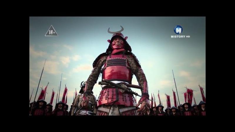Тёмная сторона пути самурая [ДокФильм]