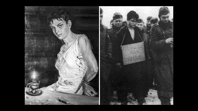 Зоя Космодемьянская: умереть ради Родины.