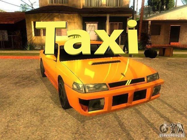 SAMP:Advance rp: Такси 3