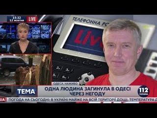 Из-за непогоды в Одессе упало 44 дерева, людей просят ограничить выход на улицу, - ГосЧС
