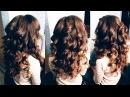 КРУПНЫЕ ВОЗДУШНЫЕ ОБЪЕМНЫЕ ЛОКОНЫ Локоны на средние волосы BIG BOUNCY CURLS LOZNITSA
