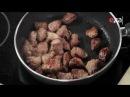 Как правильно тушить говядину мастер класс от шеф повара Илья Лазерсон Обед