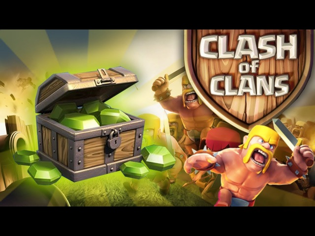 Clash of Clans Hack - Clash of Clans Cheat - How to hack Clash of Clans