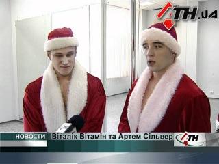 30.12.11 - Дед Мороз в окно или эротическое поздравление