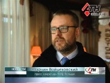 12.01.15 - Из Донбасса в Польшу: как этнических поляков готовят к переселению в  Харькове