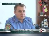 07.07.14 - В Валках задержали торговку опием