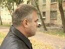 4.10.2011 - Купянского судью признали невиновным в ДТП