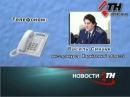 14.3.12 - Экс-прокурора Синчука пытались взорвать?