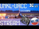 Stream 47 X Plane 10 A320neo by JarDesign Красноярск Астана
