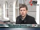 17.03.2014 - Разгромленный офис, агрессия к журналистам. Итоги воскресного митинга