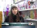 26.12.14 - Сколько стоит купить и нарядить елку в Харькове