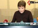 31.1.12 - Авакова объявили в международный розыск