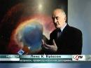 29.09.2011 - Галактика в картинках