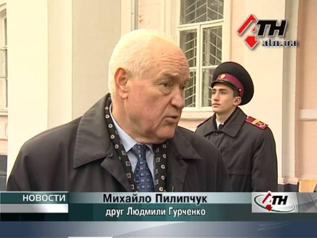 14.11.12 - Людмиле Гурченко открыли памятную доску