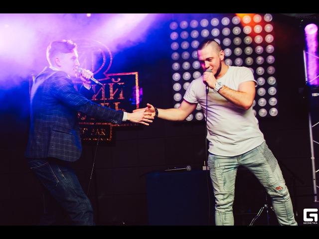 Интонация Френдзона feat. Та Сторона (Live 2017)