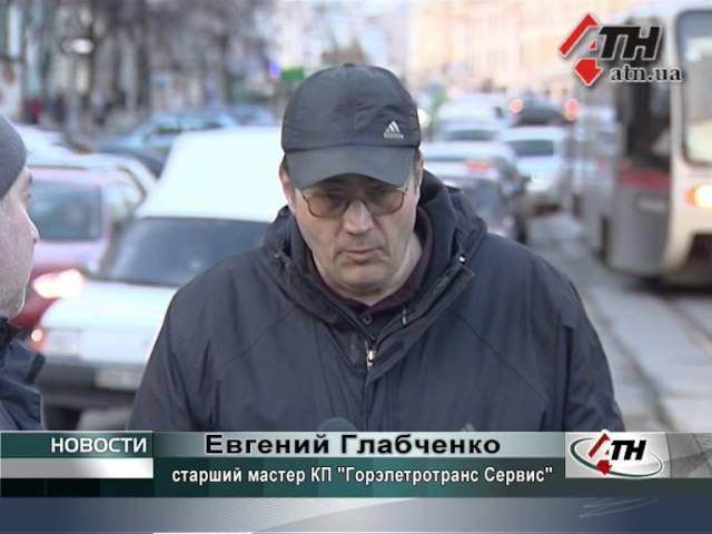 01.04.14 - Трамвай 5-го маршрута понесло на машины