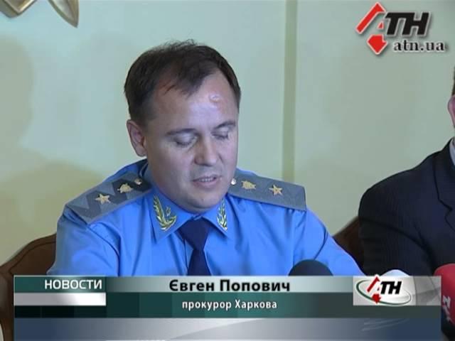 14.06.13 - Нарко-Робин-Гуд. Задержание милиционеров.