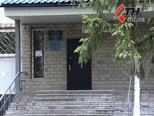 28.10.14 - 3 подозреваемых в штурме ХОГА выпущены под залог