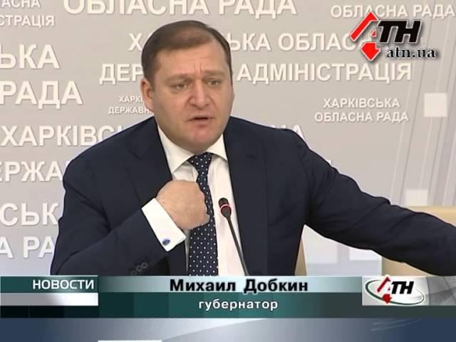 25.12.2013 - Били не мы! Харьковская власть о Пилипце