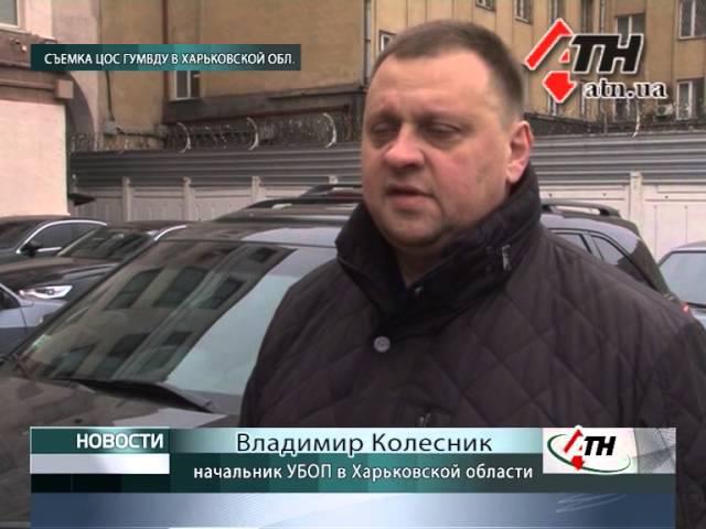 11.11.14 - Донецкие грабители харьковских элитных машин